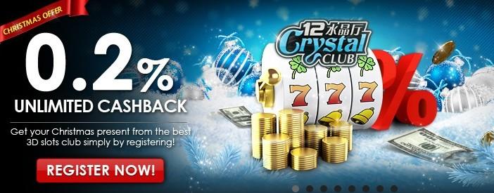 Crystal cashback