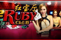 12Ruby Club Exclusive Offers