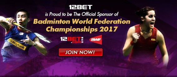 BWF-Championships-2017-teams-up-with-12BET